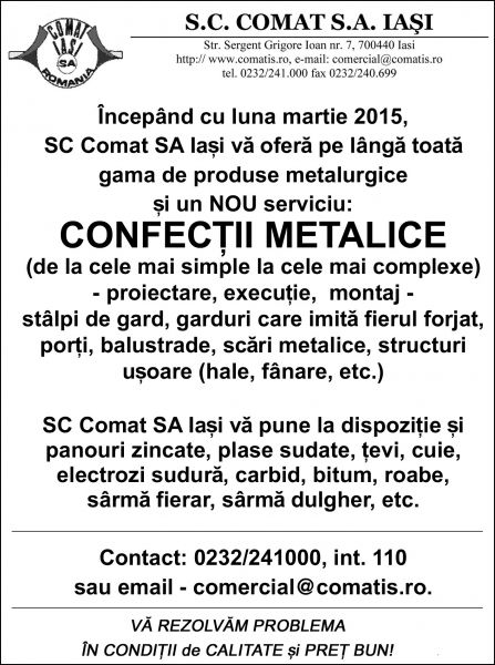 Comat confectii (2)